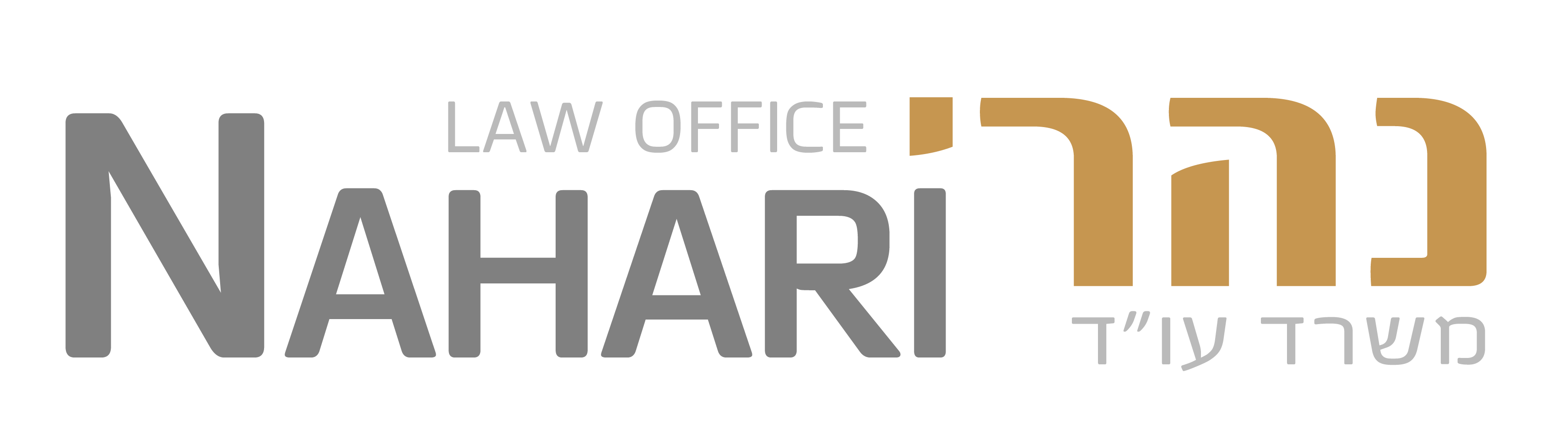 nahari-law